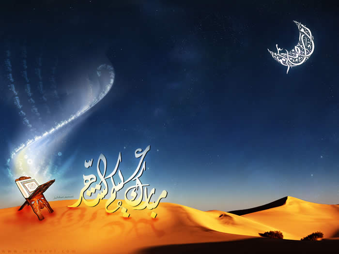 Wallpapers For You Ramadan Wallpapers