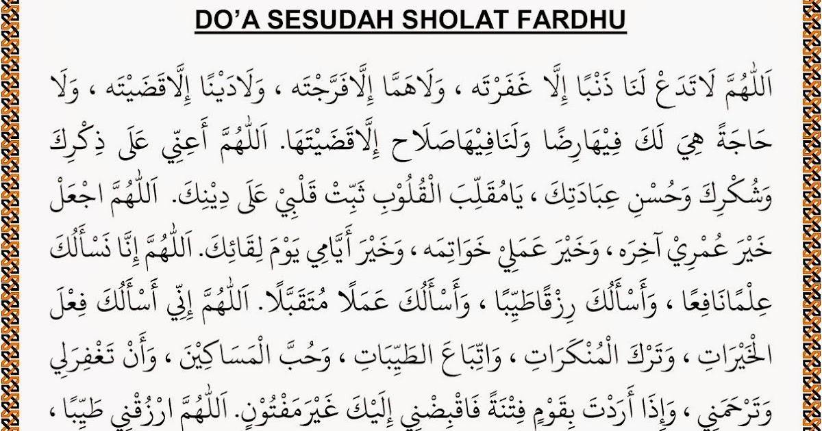 Doa Al Jadwal Sholat