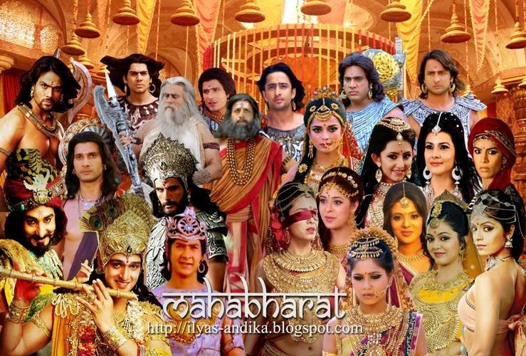 new mahabharat serial ringtone download
