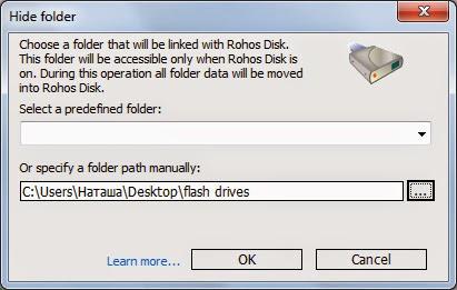 برنامج مجاني لإخفاء وتشفير البيانات والمجلدات بالفلاش ميموري والهارد ديسك Rohos Mini Disk 1.8