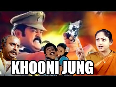 Khooni Jung 2015 Hindi Dubbed WEBRip 300mb