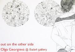 2016 @ bulart gallery