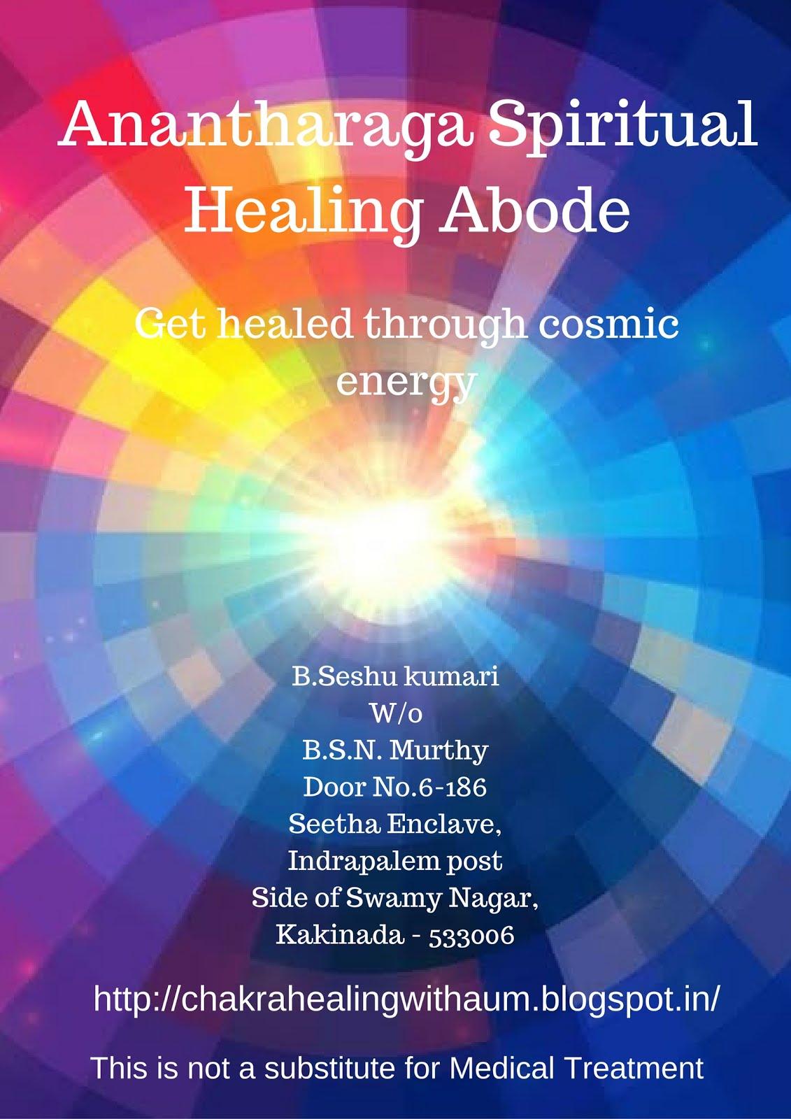 Anantharaga Spiritual Healing Abode