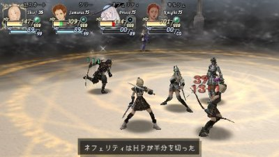 Wolfz Game PSP Download: [PSP] Valhalla Knights [USA] Valhalla Knights Psp Iso