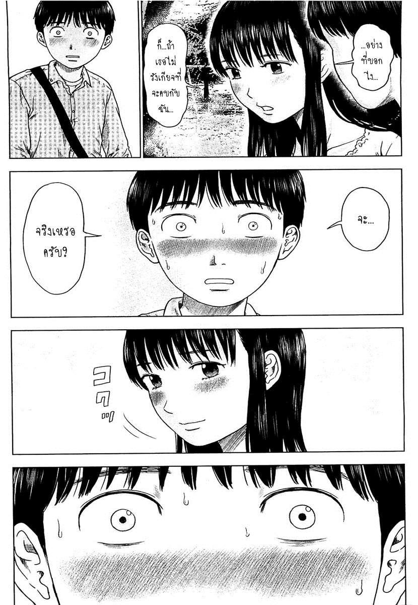 อ่านการ์ตูน Aku no Hana 08 ภาพที่ 4