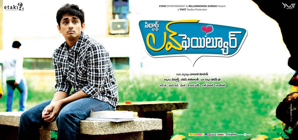 tollywood wallpapers siddharth in - photo #33