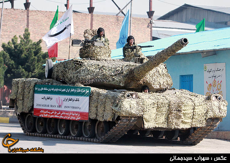 Iranian Ground Forces | News and Equipment File_5159_92870