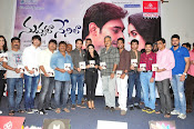 Nuvvala Nenila audio launch-thumbnail-3