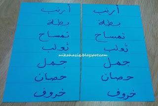geng bahasa arab