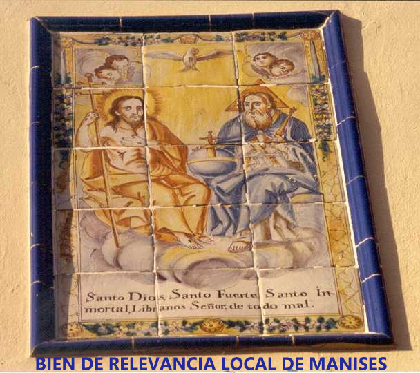 20.12.16 EL CUADRO DE LA FA- CHADA DEL MUSEO DE CERÁMI- CA DE MANISES, ERA BIEN DE RELEVANCIA LOCAL