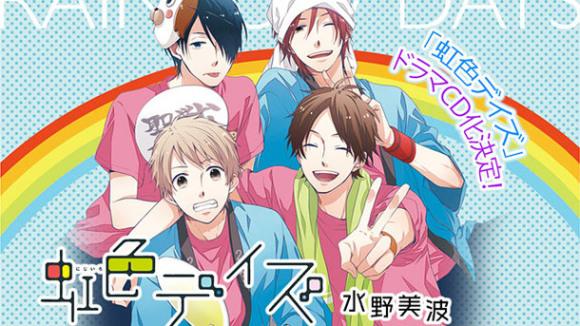 Anime TV 'Nijiiro Days' Dijadwalkan Rilis Pada Januari 2016