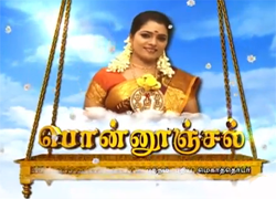 Ponnunjal 16-04-2014 – Sun TV Serial Episode 180 16-04-14