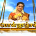 Sun TV Serial - Ponnunjal 28-02-2015 - Episode 441