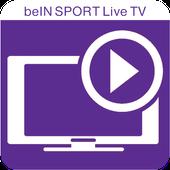 Watch Bein | مباريات اليوم بث مباشر