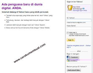 masuk ke email yahoo