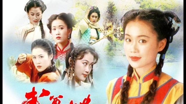 Hình ảnh phim Lò Võ Thiếu Lâm