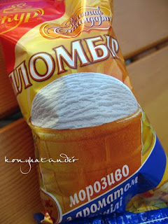 morozivo-plombir-ice-cream