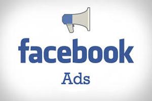 iklan di facebook, promosi di facebook, cara pasang iklan facebook