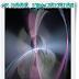 E-BOOK FRAGMENTOS: INSCRIÇÕES PRORROGADAS ATÉ 30/09/2012!