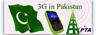 third generation (3G) technology in Pakistan