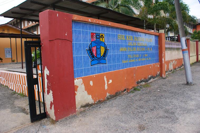 SK Bandar Paloh