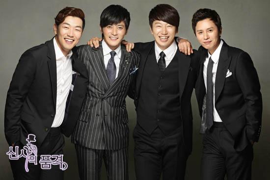 2012年韓劇 紳士的品格線上看