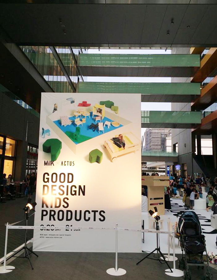 "Exhibition curated by ACTUS & milk Japan ""Good Design Kids Products"". in tokyo"