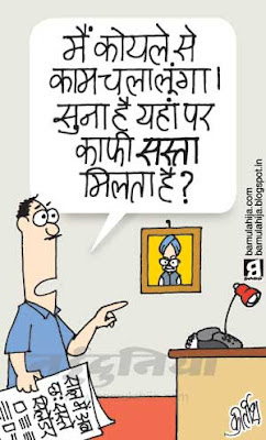 manmohan singh cartoon, lpg subsidy cartoon, petrolium, common man cartoon, coalgate scam, pmo cartoon, indian political cartoon