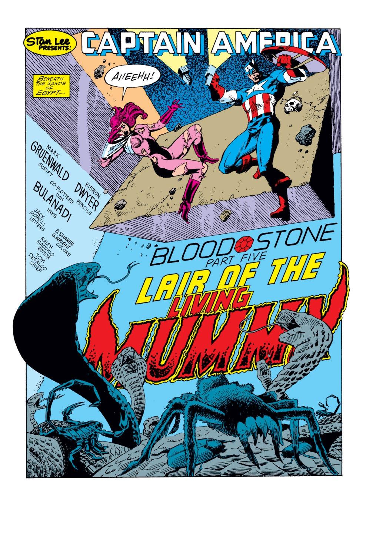 Captain America (1968) Issue #361 #294 - English 2