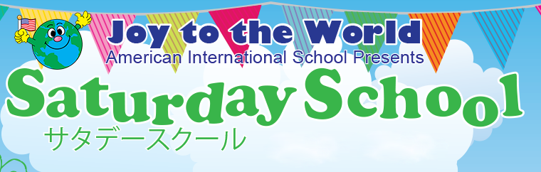 Joy to the World - Saturday School