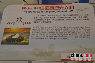 WJ-600_2