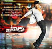 Ram Charan's Yevadu movie HQ Wallpapers New posters-thumbnail-1