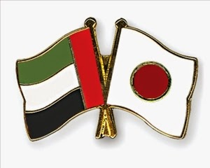 http://www.thenational.ae/uae/environment/uae-moves-to-cooperate-with-japan-for-aquaculture-and-fisheries