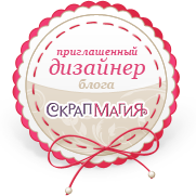 Мои скрап-победы)
