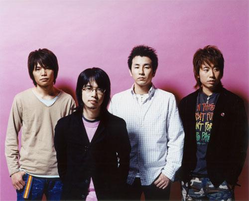Yuugure no Aka Lyrics - ASIAN KUNG