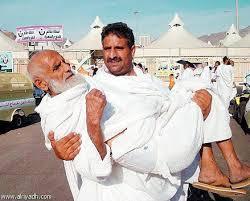 menjadi-haji-tanpa-berhaji | islamoderat.com