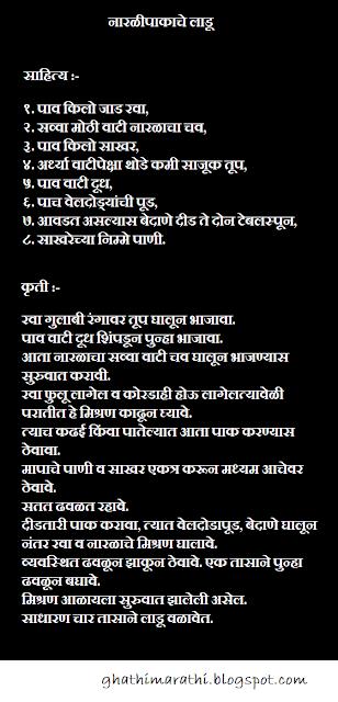 Search results for marathi shayri facebook calendar 2015 for Koi 5 kavita