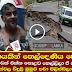 Minor earthquake hits Teldeniya - (Watch Video)