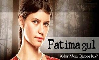Fatima Gul