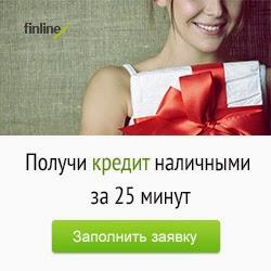 Кредит Киев