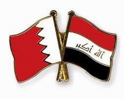 توقيت مباراة العراق والبحرين اليوم اليوم السبت 28/12/2013 في بطولة كأس غرب إتحاد أسيا 2014