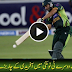 Shahid Afridi Four Gaint Sixes At The Time Of Pressure Vs Sri Lanka Watch Video