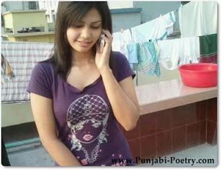Phone Ni C Chakdi