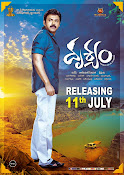 Drushyam Movie Wallpapers and Posters-thumbnail-15