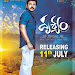 Drushyam Movie Wallpapers and Posters-mini-thumb-15