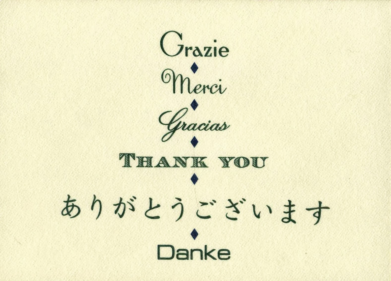 Writing thank you notes pkhowto Thank you in calligraphy writing