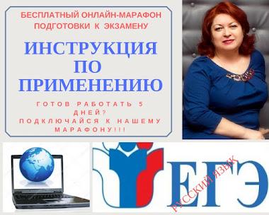 Щеняева Наталья Васильевна
