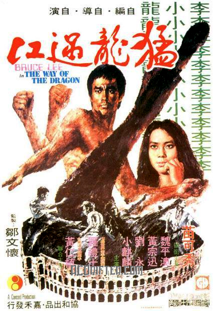 Bruce Lee's The Way of the Dragon poster