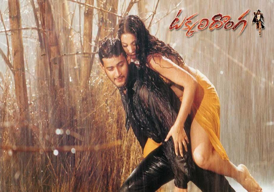 takkari donga 2001 telugu movie songs free downloads