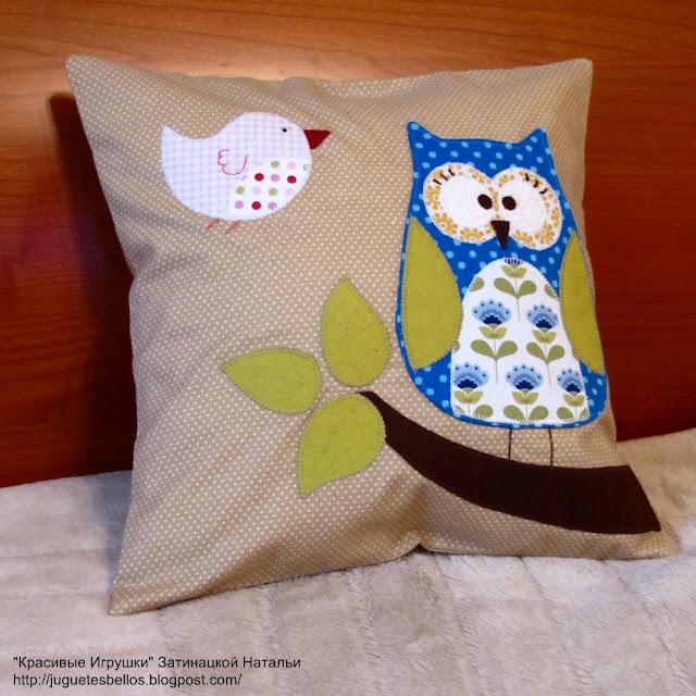 серии декоративная подушка сова своими руками мастер класс ультразвуковой массажер этом